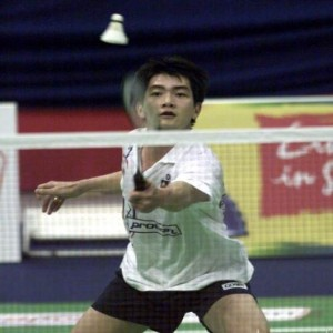 Introduction to Yong Hock Kin Badminton Academy