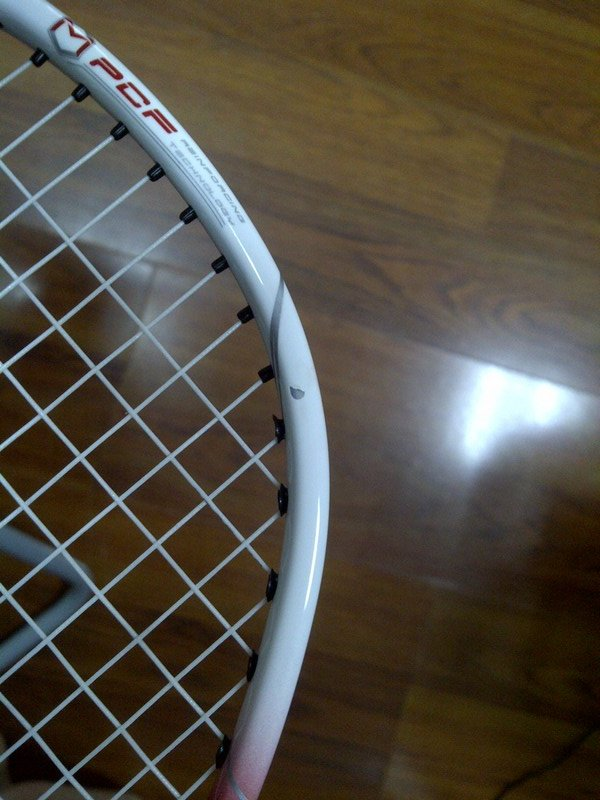 Vợt cầu lông Lining vợt cầu lông hợp kim Titan Hàng không cấu trúc nhiều lớp Carbon Vợt cầu lông Lining STORM N70